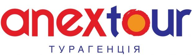 ANEX Tour Ukraine search and selection of the tour