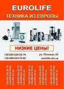 B/U appliances from Europe at good prices. QUALITY