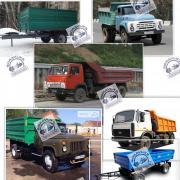 Hydraulic cylinder Gas, Kamaz, Maz, Pts, Zil. New and refurbished