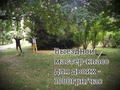 Стрільба з лука в Києві (Оболонь / Теремки) - Тир Лучник